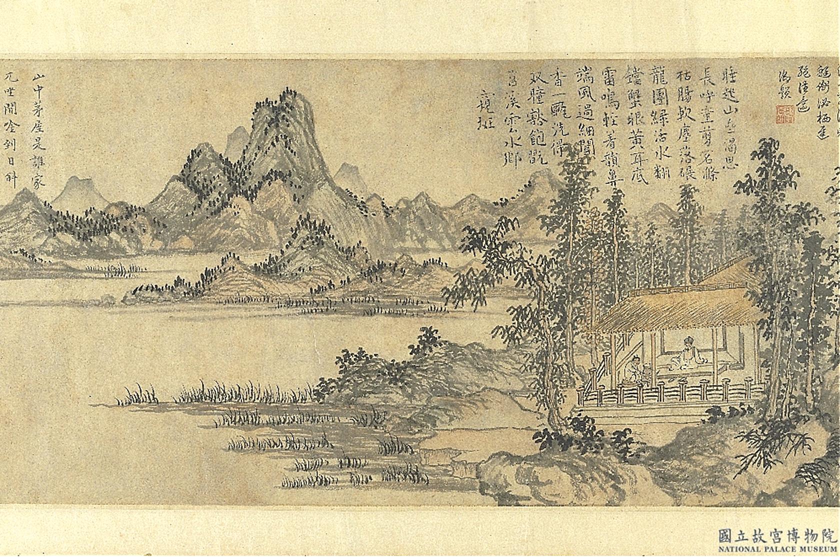 元人集錦‧卷‧趙原‧陸羽烹茶圖(國立故宮博物院提供)