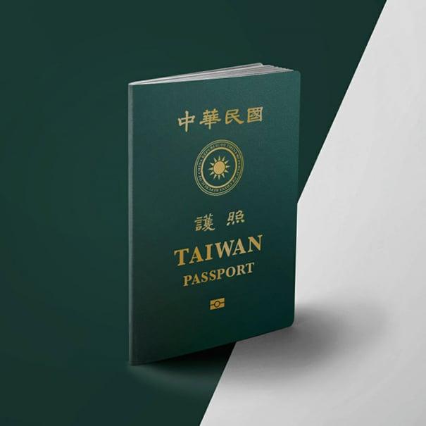 台灣護照封面改版  一眼看見TAIWAN
