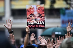 民主團體發起海外憲政運動