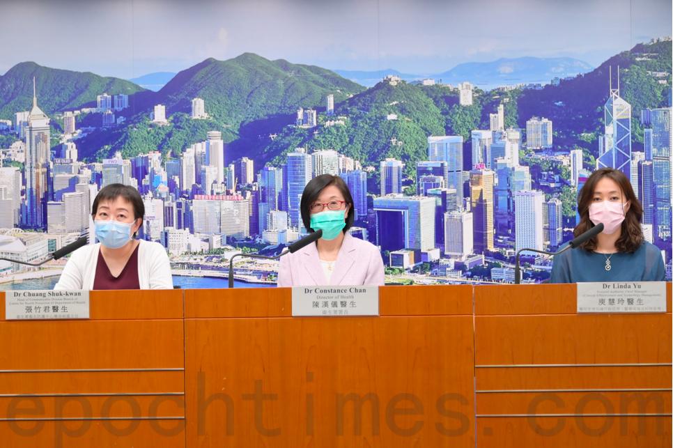 9月3日疫情記者會,公佈新增八宗中共肺炎(武漢肺炎)確診個案。(郭威利/大紀元)