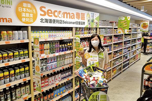 沙田開概念店 一田:上半年超市銷售升39%