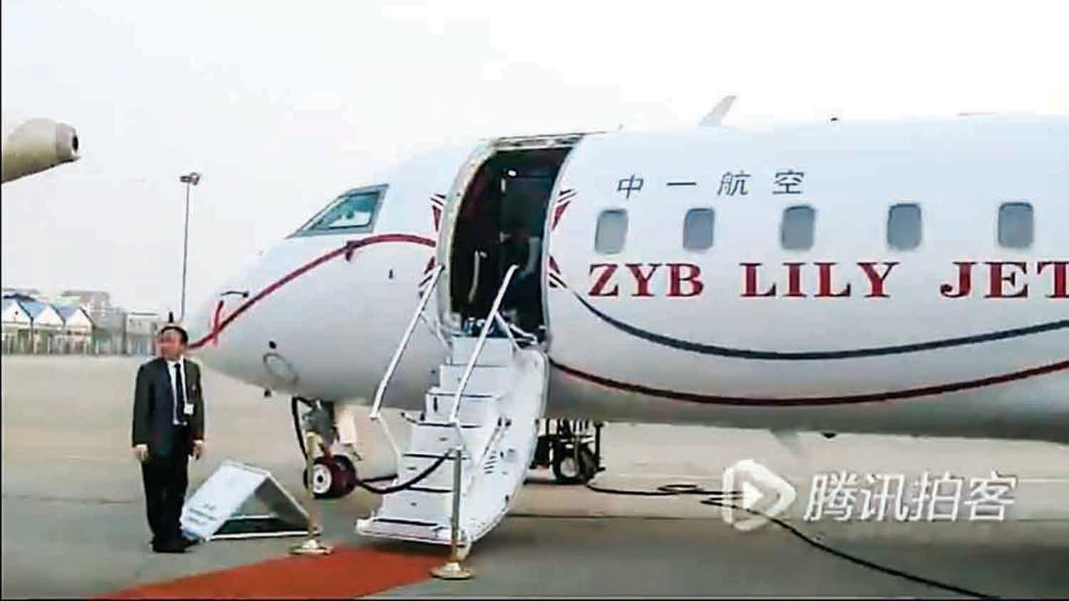 趙本山的私人飛機彭巴迪挑戰者850商務機(Bombardier Challenger 850)。(影片截圖)