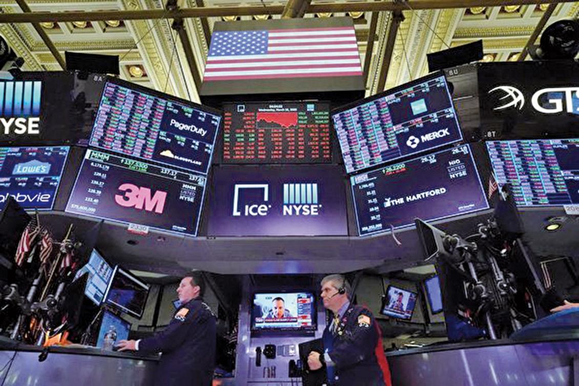在線教育上市公司跟誰學,於2019年6月6日在美國紐交所上市。圖為2020年3月18日紐約證券交易所。(AFP/Getty Images)