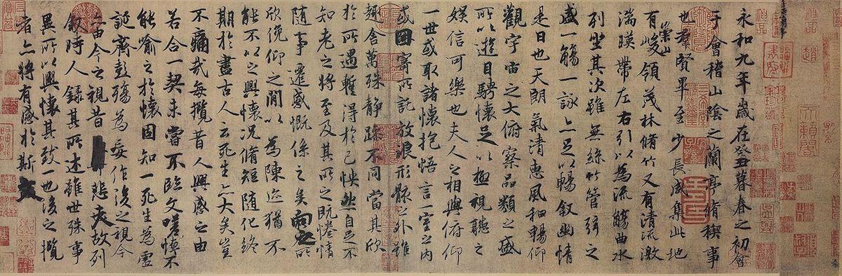 王羲之所有真跡已不存,號稱「天下第一行書」的《蘭亭集序》以唐朝馮承素的摹本最為傳神。(維基百科)