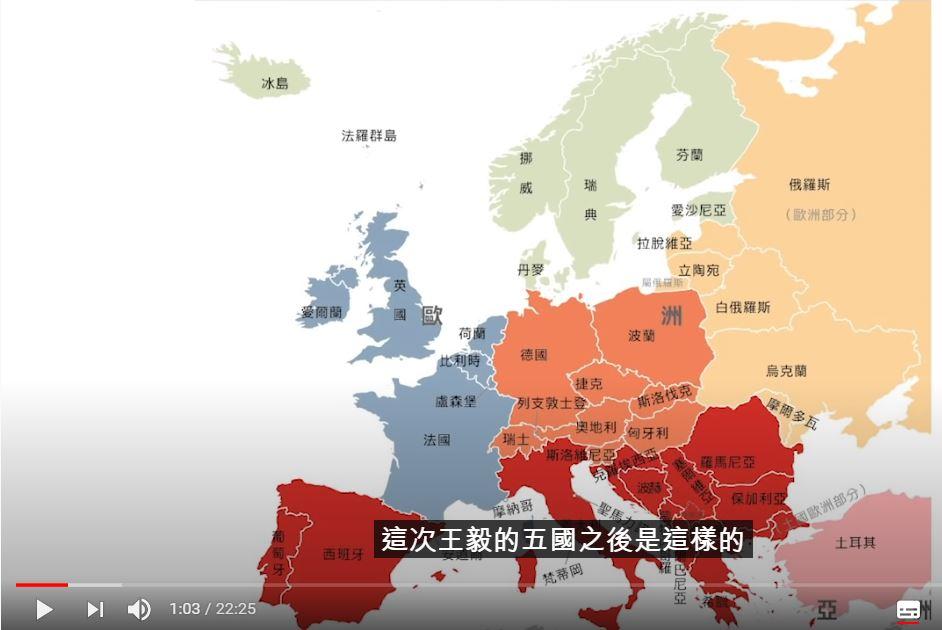 「蕭若元:蕭氏新聞台」捷克的地理位置。2020-09-02 (網絡影片截圖)