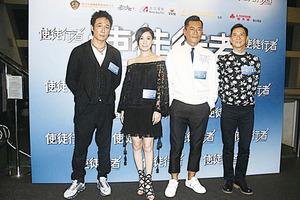 電影《使徒行者》首映禮   佘詩曼被韓星Clara搶鏡