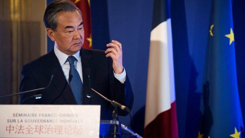 王毅恫嚇犯眾怒 歐盟團結正視中共威脅