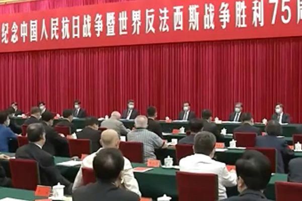 9月3日,中共政治局7常委參加抗戰座談會,全部重新戴上了口罩。(視頻截圖)