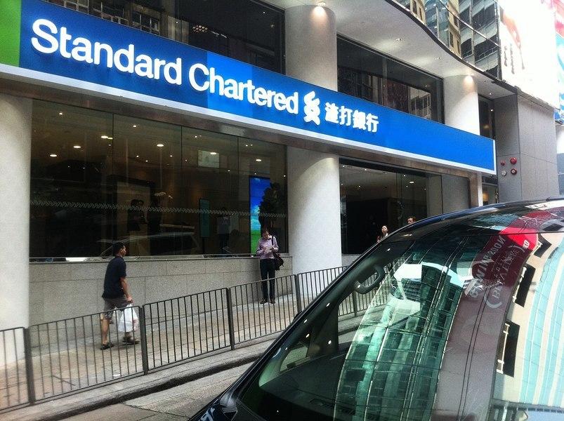 鄭若驊遭美國制裁 受影響還清渣打銀行按揭貸款