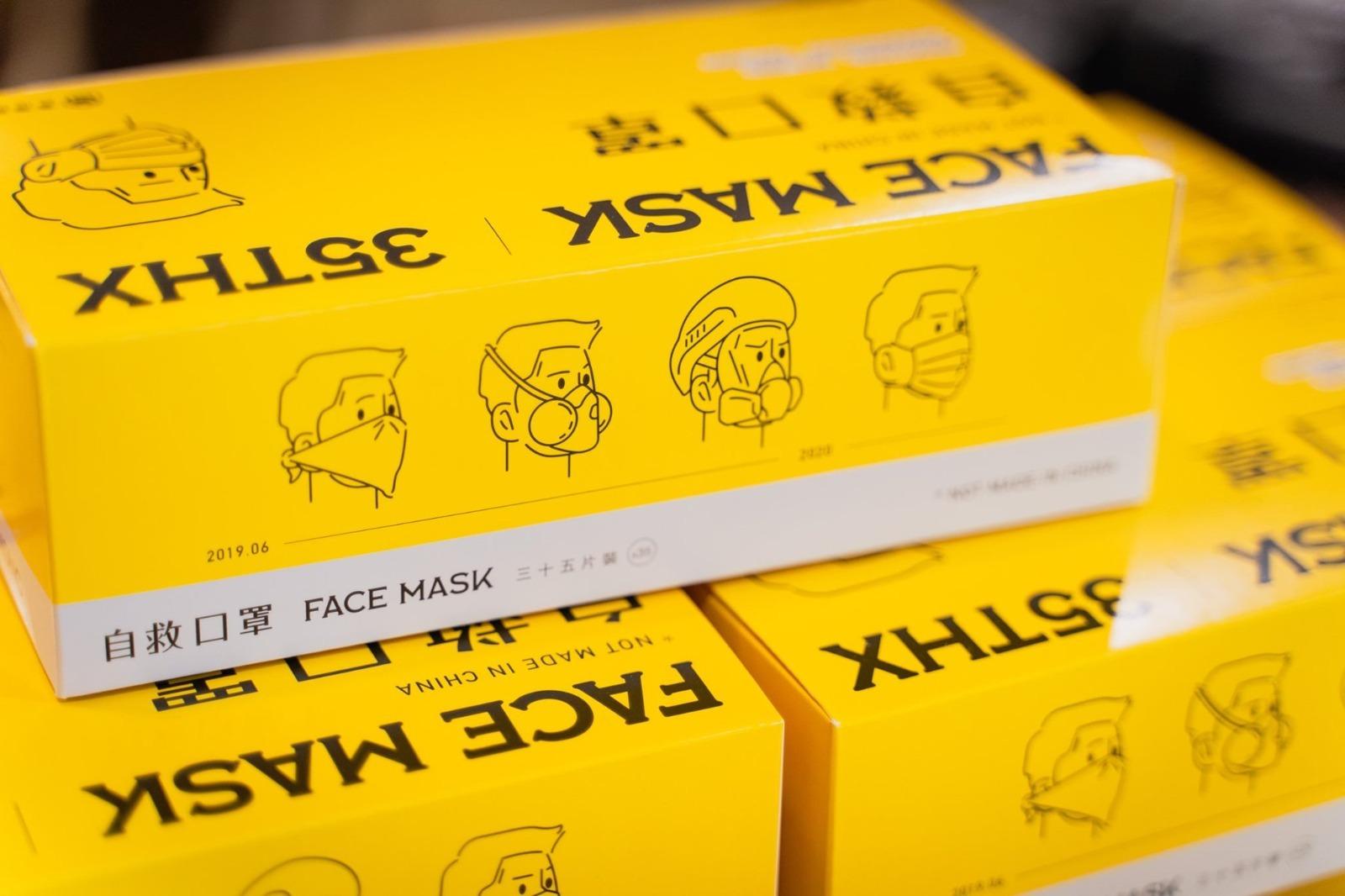 今年4月,前「香港眾志」推出其搜購的逾100萬口罩,再包裝成「自救口罩」後與「黃店」合作出售。(自救口罩Facebook)