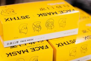 眾志「Not Made in China」口罩再被海關針對 黃店負責人遭拘捕