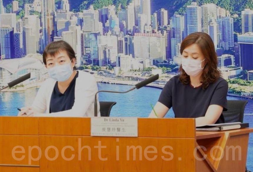 港新增七宗確診個案 剛完成入境檢疫孕婦初步確診