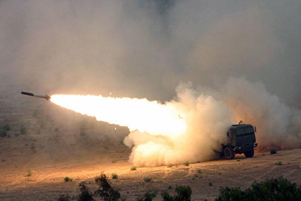 台灣軍方確定執行2021年度國防預算,採購HIMARS高機動多管火箭系統。另一方面,美國五角大樓明確表示,若中共野心攻占台灣,美國將介入。示意圖。(公有領域)
