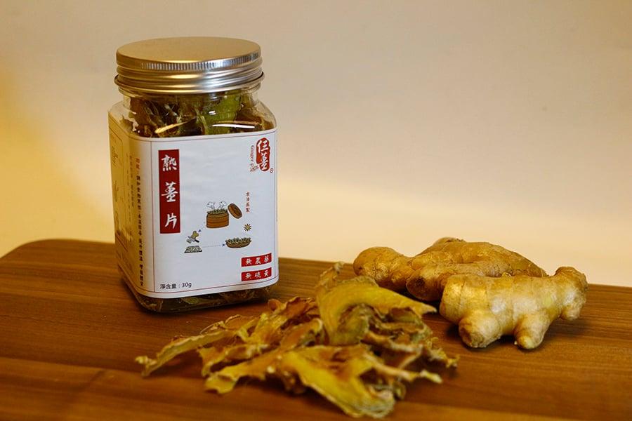 """熟薑片 功效:驅風寒作用,提升""""肺衛""""。 可煲湯、炒菜、沖茶"""