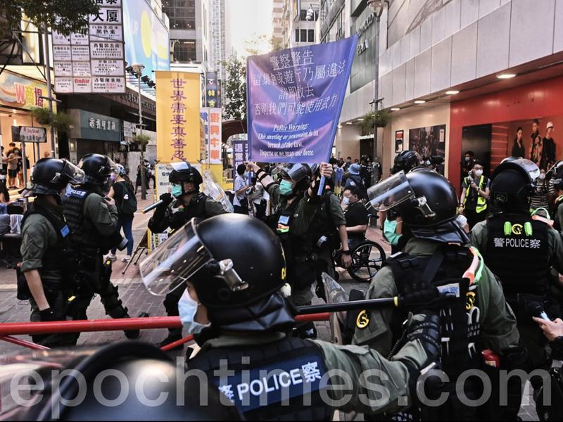 9.6九龍大遊行 促重啟選舉 朗豪坊現天滅中共標語 警旺角拘近三百人