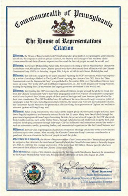 賓夕凡尼亞州眾議員艾薩克森簽發了賓夕凡尼亞州眾議院給法輪功學員的褒獎信。(大紀元)