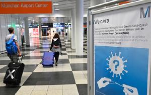 歐盟統一規定 防疫隔離期降為10天