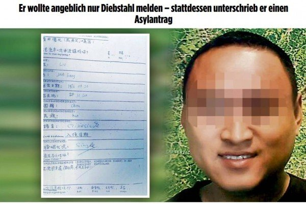 中國遊客及當時的身份登記表。(網絡圖片)