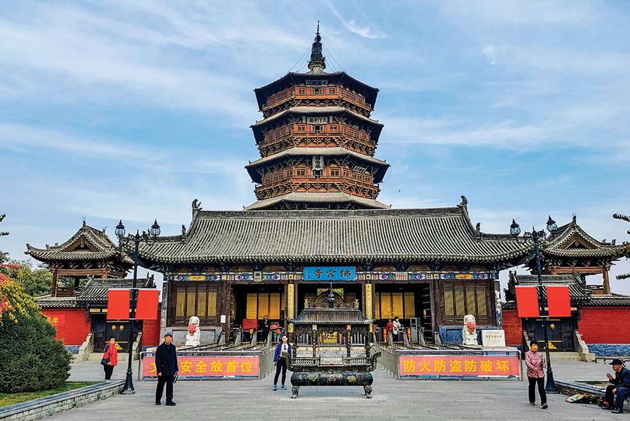 佛法在華夏大地的傳揚,讓人們認識了甚麼是佛、甚麼是修煉。圖為山西應縣佛宮寺釋迦塔,是中國現存最古老的木塔。(Shutterstock)