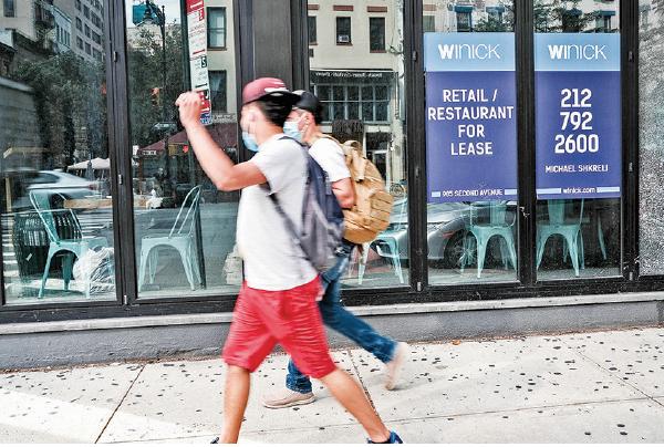 紐約曼哈頓一家永久關閉的餐館。(Getty Images)
