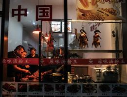 「光碟運動」以來 陸知名餐飲企業股價大跌