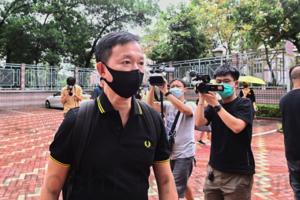 譚得志粉嶺裁判法院提堂 陳志全到場聲援