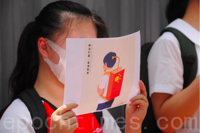 媚共香島中學再傳打壓師生 學生通訊軟件簡介寫政治用語遭勒令停課一周