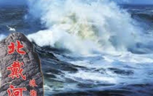 北戴河敏感時刻 江澤民家族危機信號頻傳