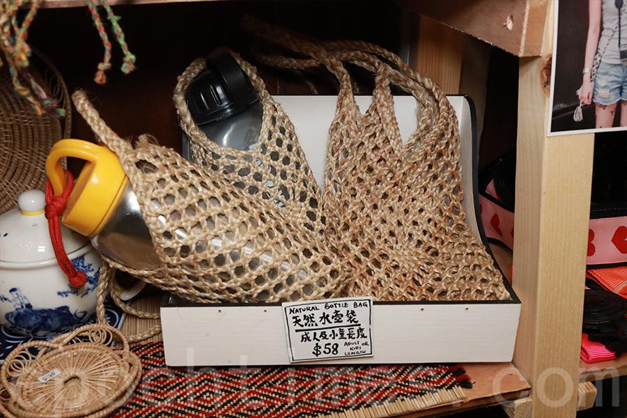 天然麻布水壺袋。(陳仲明/大紀元)