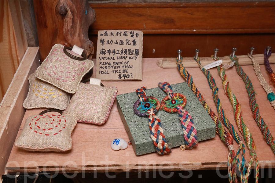 泰北村民製作的麻布手工鎖匙圈。(陳仲明/大紀元)