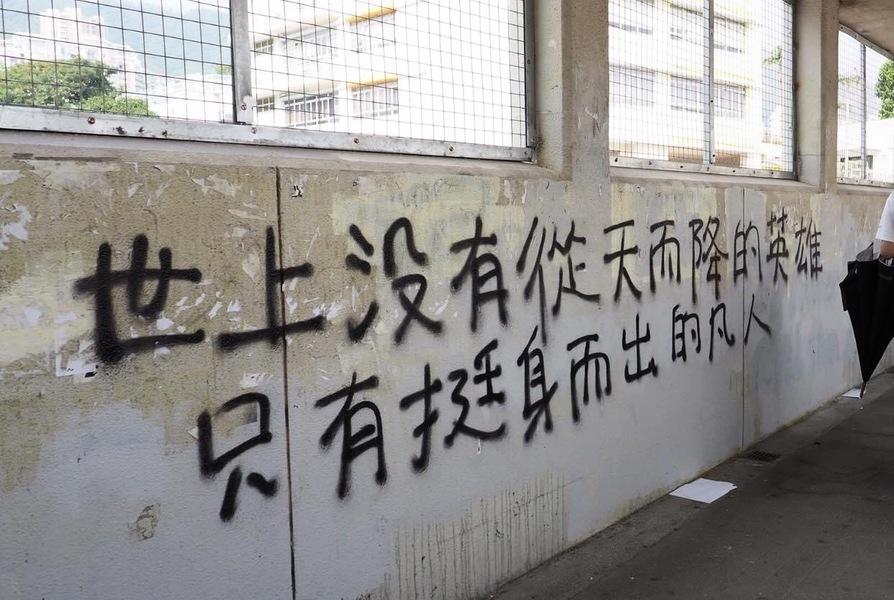 誰寫的稿?!習近平演說竟引用香港抗爭運動名言