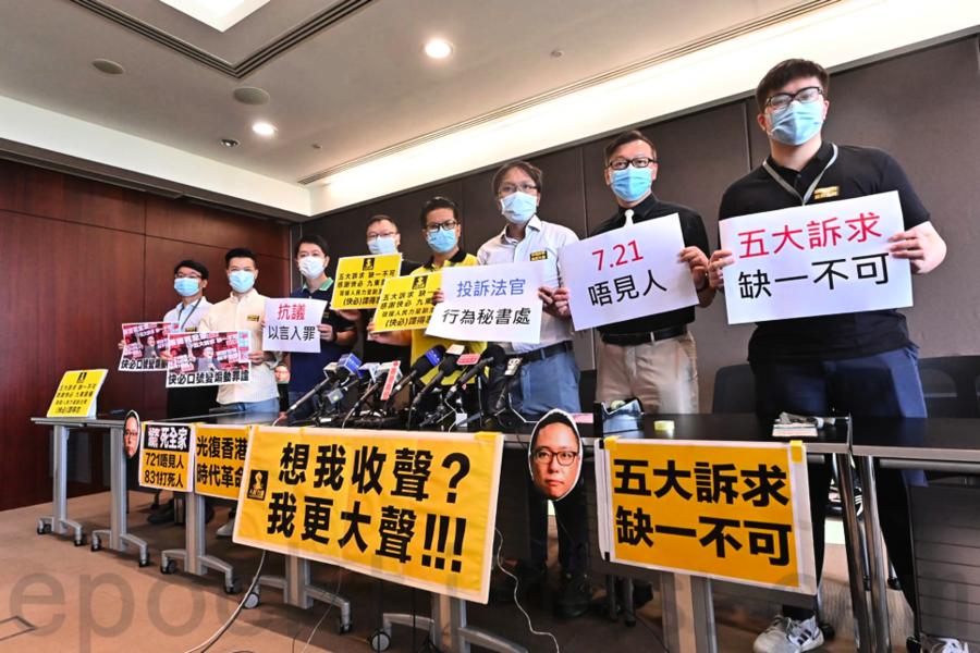快必譚得志獄中呼籲「唔好驚」 譚凱邦將投訴拒批保釋法官偏頗