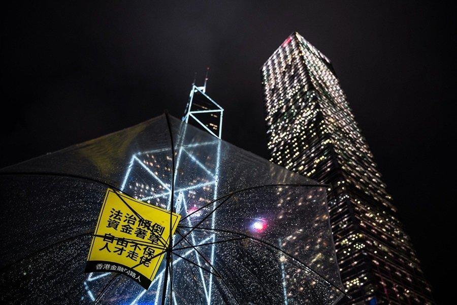 日媒:日本金融巨頭SBI擬撤離 香港國際金融地位減弱