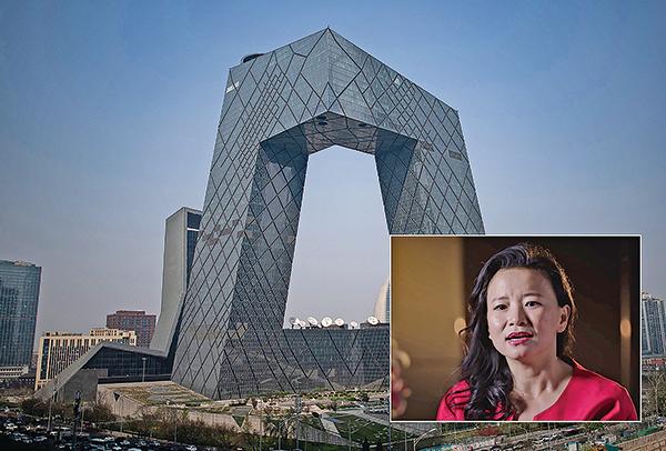 澳籍華人成蕾(小圖)為中共央視的海外分支CGTN工作。大圖為央視(CCTV)大樓。(AFP)