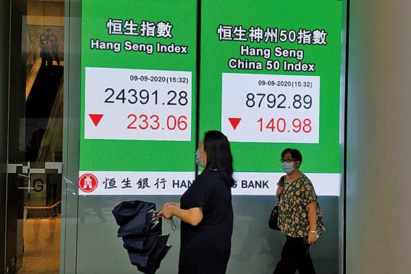 9月9日,港股恒指一度跌411點,港股「ATMX」全線捱沽。(郭威利/大紀元)