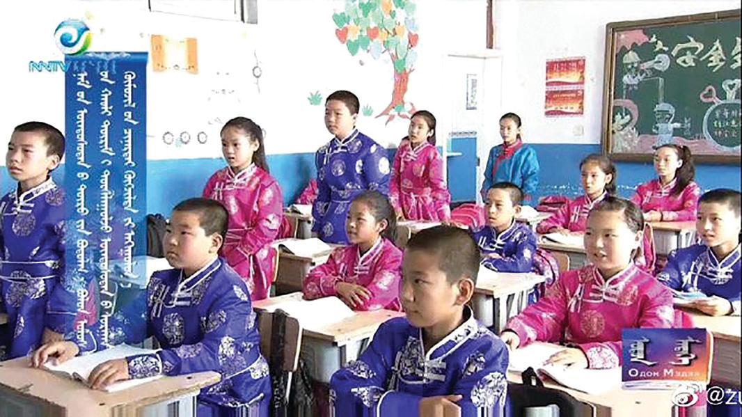 當局用漢人扮蒙古學生上課