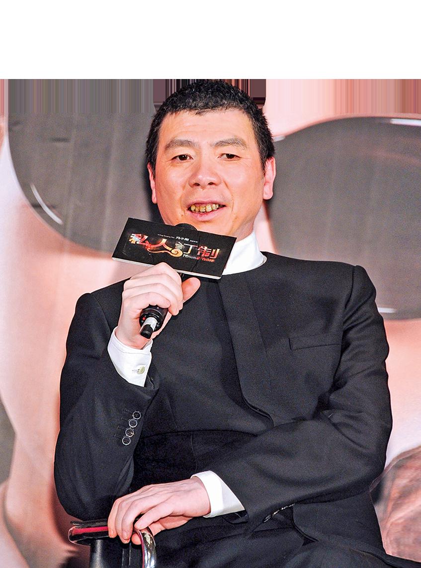 馮小剛代言手遊引熱議   網友:電影行業太慘了