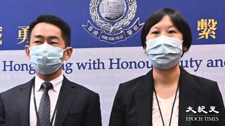 【圖片新聞】警方毒品調查科:十五人涉嫌操控壹傳媒股價獲利