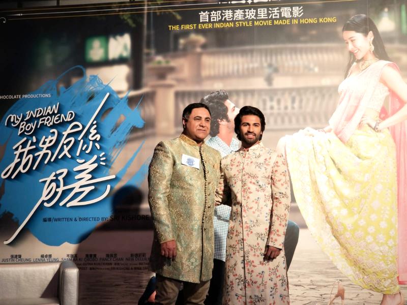 首部港產印度電影辦記招 演員冀為港人帶來歡樂