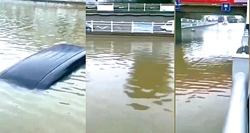 黑龍江吉林洪災 松花江現1號洪水