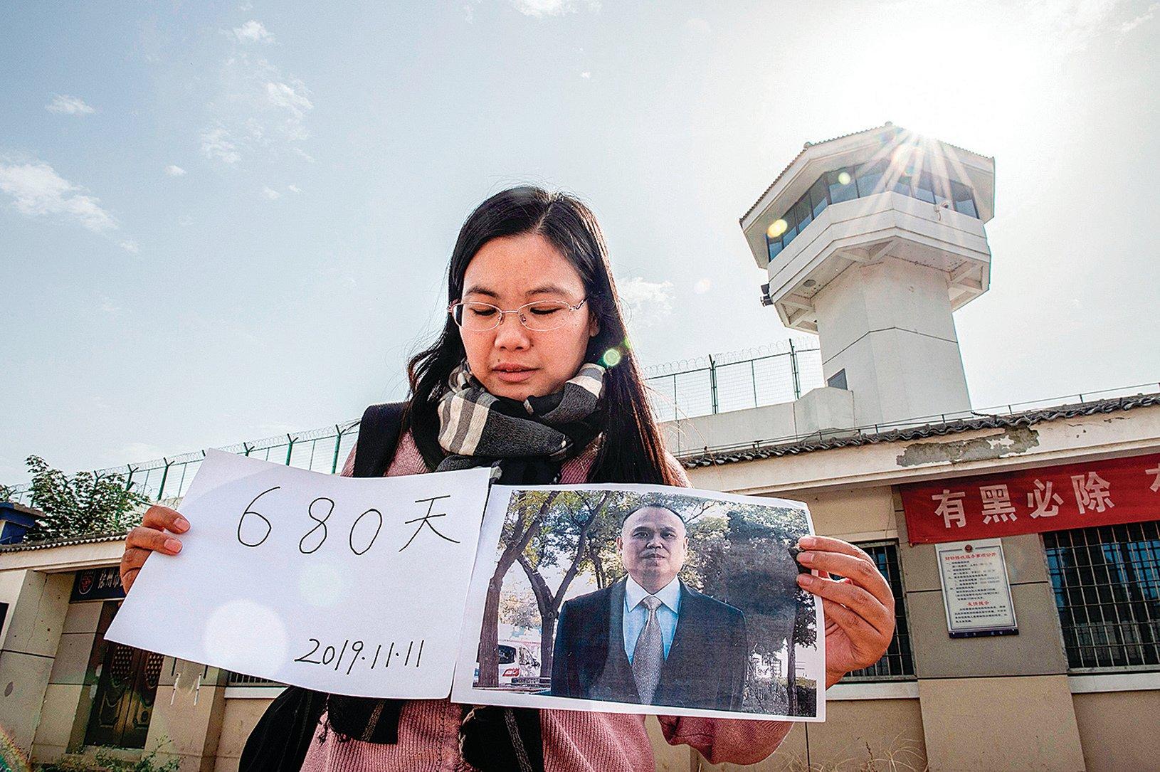 2019年10月30日,許豔到江蘇徐州看守所要求會見丈夫余文生,未果。圖中看板上註明2019.11.11是人權律師余文生的生日,到那一天,余文生(右圖)總計被囚680天。(AFP)