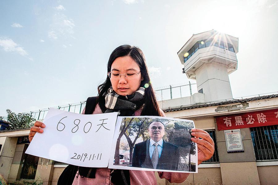 余文生會見辯護律師時稱:警察以家屬安全脅迫他認罪