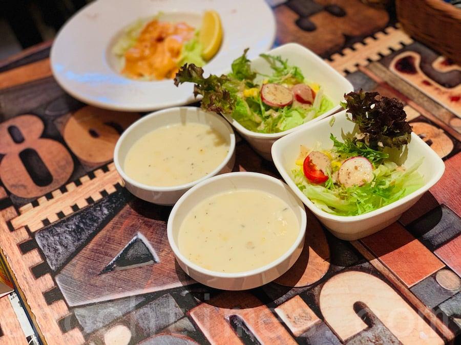 前菜——粟米忌廉湯、沙律。
