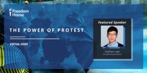 「香港民主運動」獲美國「自由之家」年度獎項