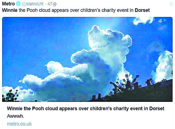 英「維尼熊」雲朵  對人們瞇眼微笑