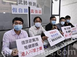 【圖片新聞】區議員獲23宗投訴 僱主強迫員工檢測