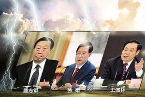 蘇贛晉3省書記提前免職