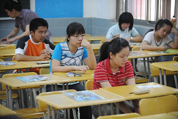 九月,中國大陸各學校迎來了新學期,然而湖南懷化剛剛升上高中的近千名新生接到通知,將被學校「清退」。圖為示意圖。(AFP Image/Forum)
