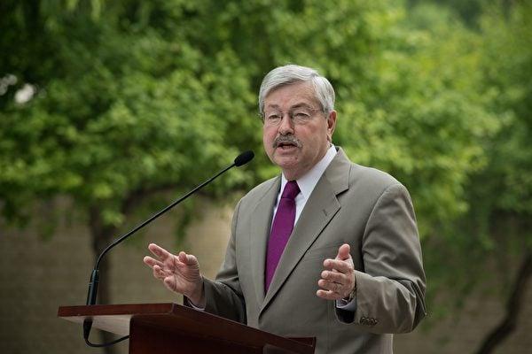 9月14日,美國駐華大使布蘭斯塔德宣佈10月初卸任。圖為布蘭斯塔德。(NICOLAS ASFOURI/AFP/Getty Images)