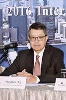 九倉核心盈利增14% 派息0.58元